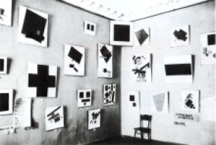 15[1]. salle malevitch, exposition 1915