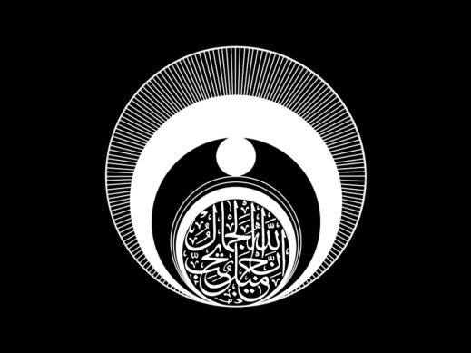 Mounir Fatmi, Technologia - copie Blasphème