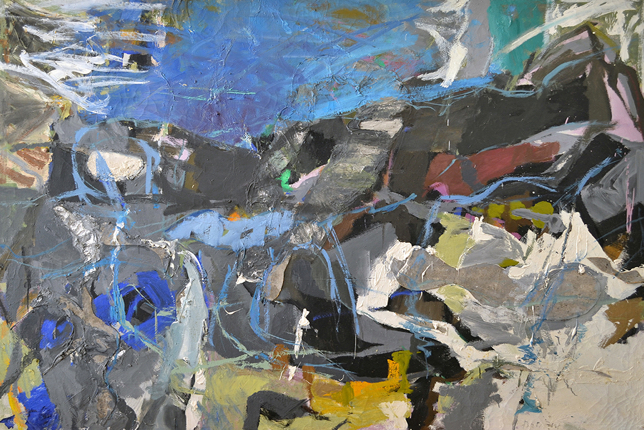 Perle Fine abstraction