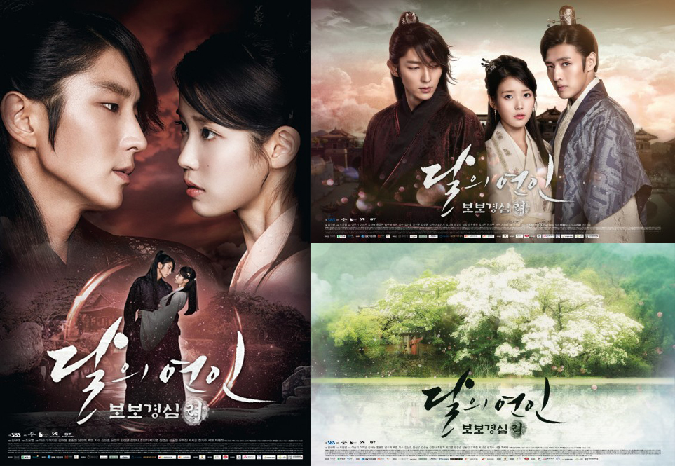 Moon_Lovers-PS-11