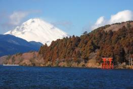 箱根和芳香四季度假村 Shiki Resort Hakone Wanoka