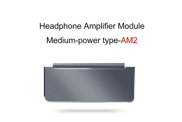 """Le FiiO AM2 est un module d""""amplification polyvalent, adapté aux casques nomades et casques sédentaire relativement gourmand."""