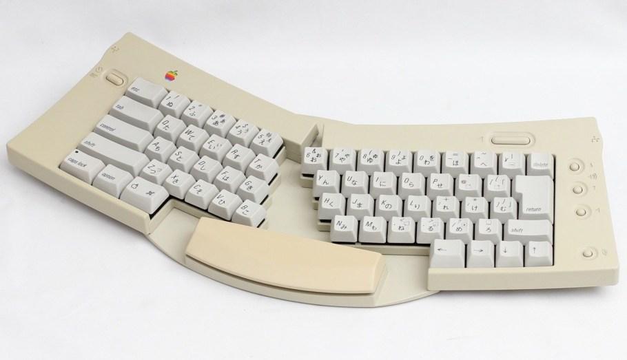 Apple ADB adjustable keyboard japanese on eBay
