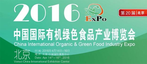 Cambodia Moringa present at China Organic Exhibition