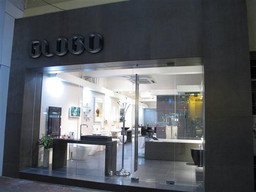 Concett Shop Globo_Hong Kong