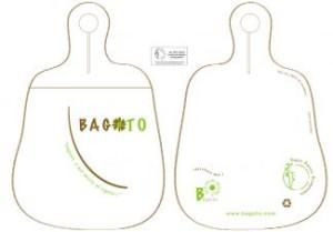 Bagoto bambou 100% naturel