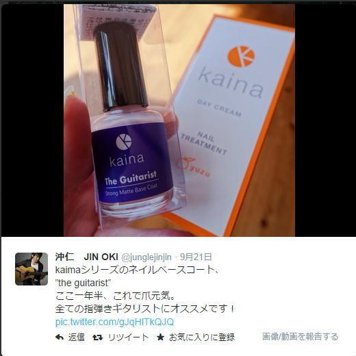 フラメンコギタリスト沖仁さんの最新コメント