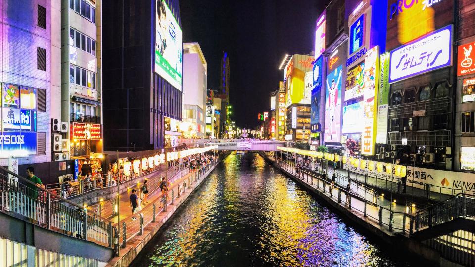 Dotonbori Area in Osaka