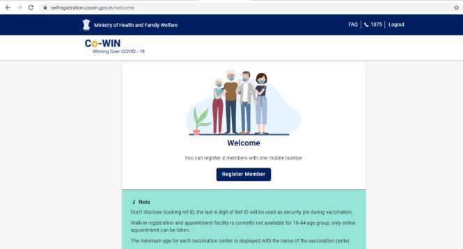 CoWin Add Member Screen