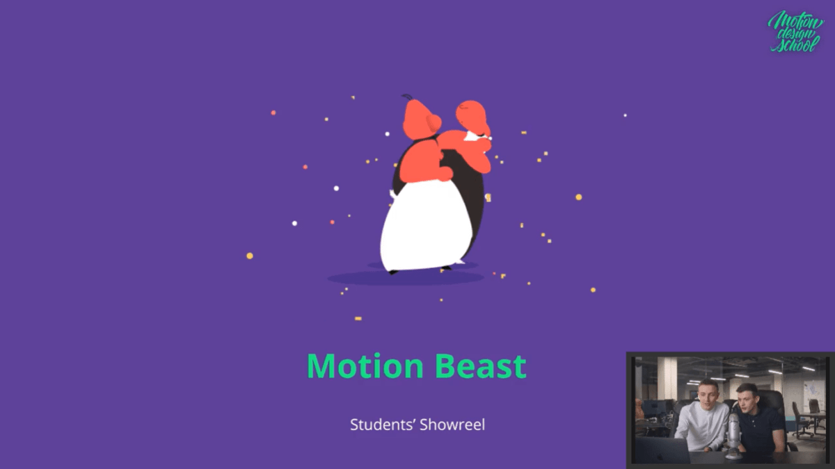 motion-design-school-live-stream