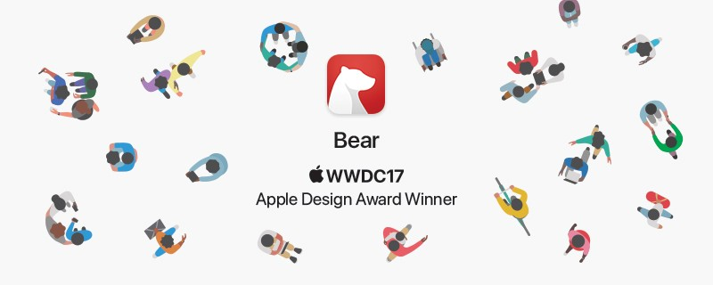 Thank you — yes, you — for our 2017 Apple Design Award