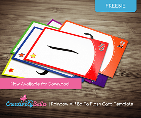 free download - alif ba ta flash card template