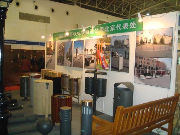 BENITO URBAN - Feria Beijing