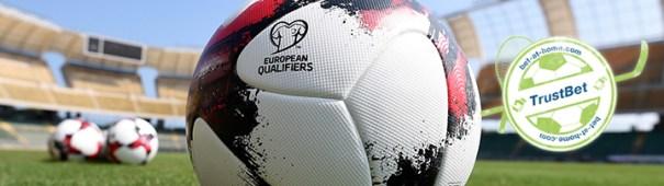 WM-Qualifikation TrustBet