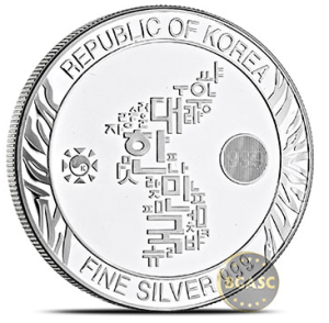 Korean Tiger Silver Round back