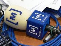 micròfon als estudis d'Ona Mallorca