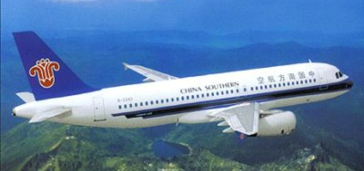 china-southern-A320-res-720x340