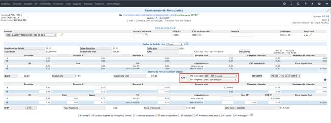 Recebimento de Mercadorias - Combo ICMS
