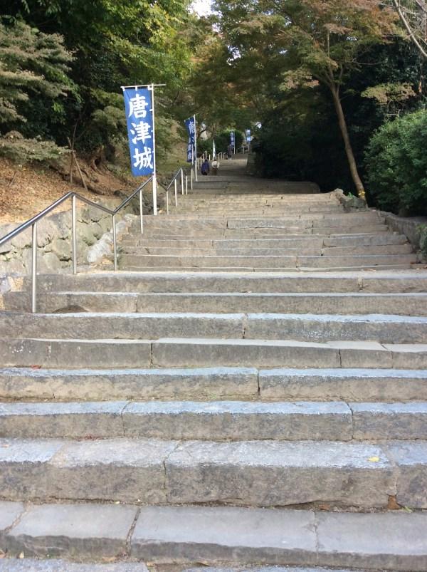 唐津城 石段