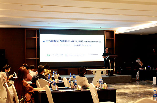 Opening Words by Director David Wang from Master Medical Simulation Center at Body Interact Chinese Community meeting