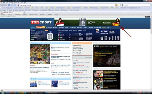 Topsport.bg-closed_banner