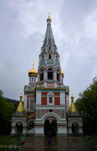 Shipka, Bulgaria