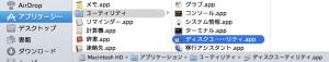 スクリーンショット 2013-10-31 14.46.32
