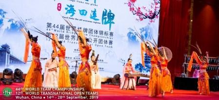 Wuhan 2019