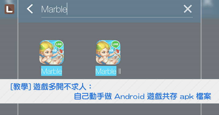 android-games-multi-apk