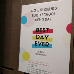 Demo Day 20170721_170725_0037