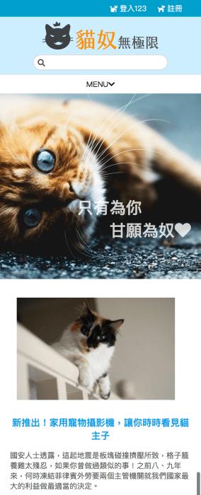 catcss-mobile-rwd