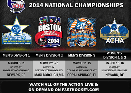 Northeastern University Utilizes Burst for the 2014 ACHA Division II Nationals