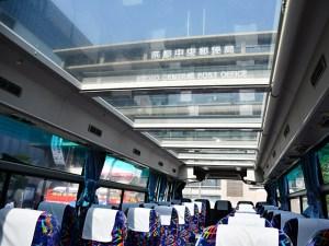 クリスタルバス