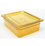 Cambro High heat Food Pans
