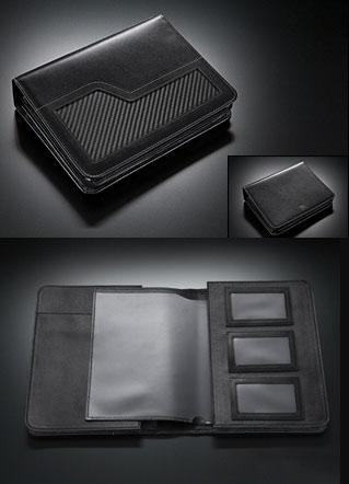 Nissan GT-R collection carbon fiber organizer