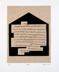 Uno dei lavori su carta dell'artista Zarina Hasmi