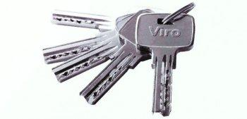 serratura con chiave punzonata: Chiave punzonata Viro