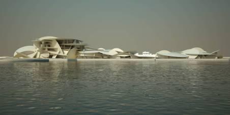 Museo Nazionale del Qatar a Doha veduta d'insieme vista dal mare