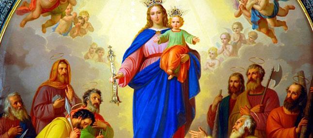 24 mai : Mémoire facultative de Notre-Dame Auxiliatrice