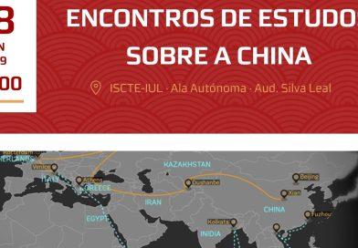 18 JUN | A Iniciativa Faixa e Rota: uma grande oportunidade de desenvolvimento global ou uma ameaça?