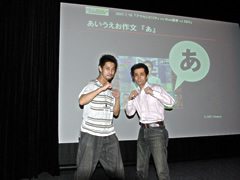 CSS Nite in Fukuoka Vol.2 - 筆者と植木さんとの2ショット