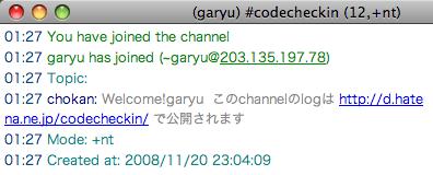 http://blog.cgfm.jp/garyu/wp-content/uploads/2009/02/limechatの日本語化