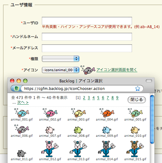 backlog_icon