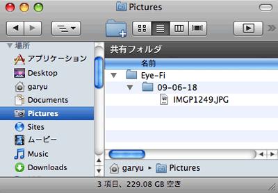 PC自動転送