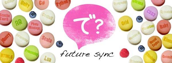 futuresync「で?」