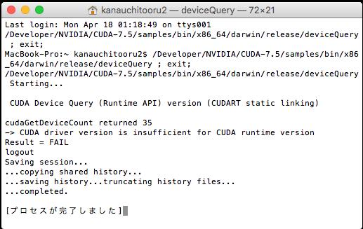 sc2016-04-18 1.22.43