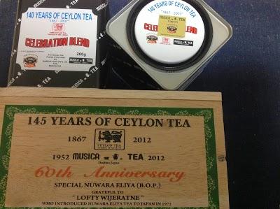 セイロンティーの記念紅茶