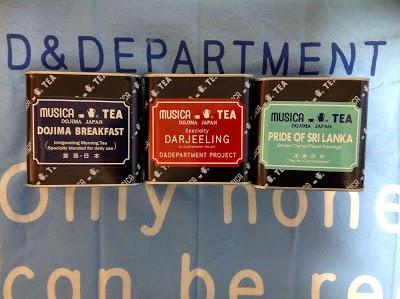 ムジカティーの紅茶を売っているところ