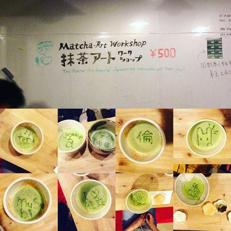 皆さん、 #スナック往来 にお越しいただきありがとうございました! #抹茶アート お楽しみいただけたようでやれて良かったです♪  写真撮り忘れで紹介できなかった方ごめんなさい… (Instagram)