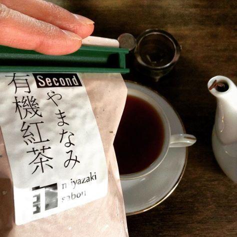 ぶどうの房みたいなの出た(^^) 楽しいよりおいしいよりステキを目指したいって、そう思う(*^^*) #ときたま #たぶん忘れる #和紅茶 #宮﨑茶房 #やまなみ (Instagram)